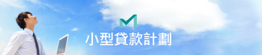 HKMC small banner