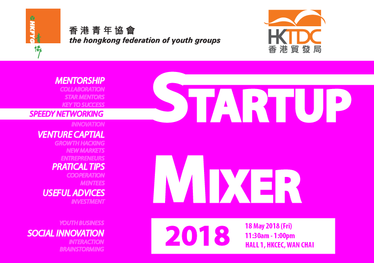Youth Business Mixer ~ Start up mixer 社會創新及青年創業部 social innovation and youth